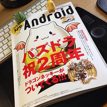 book_A001