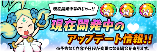 banner_info_20141016